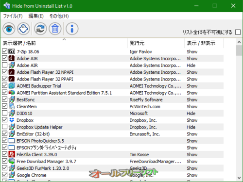 m-hide-from-uninstall-list1.png