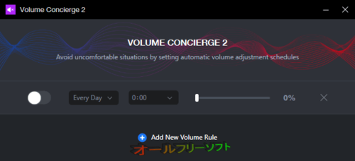 Folder Colorizer 2とVolume Concierge 2の使用には注意!
