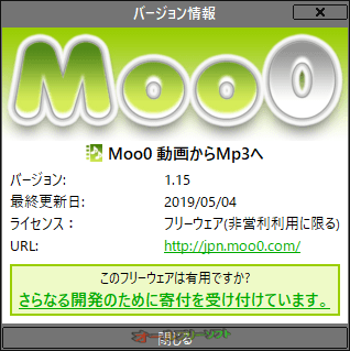 m-moo0-videotoaudio0.png